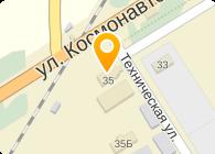 ОАО НОВОМОСКОВСКСПЕЦДОРСТРОЙ