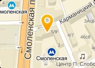 ВИКТОР-СТРОЙ, строительно-ремонтные организации