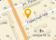 ОРЛОВСКИЙ КАРАВАЙ МАГАЗИН № 3