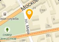 ПЛОДОВОЩКОНСЕРВЫ, ООО