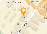 ОРЕЛ-АЛМАЗ, ЗАО