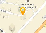 ПРОМУПАКОВКА,, ООО