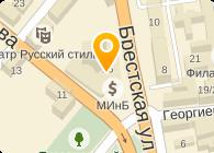 КАСПАРОВ, ЧП