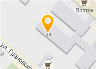 ПРОТОН-АЛЬФА, ЗАО