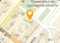 БАНК СБЕРБАНКА РФ ФИЛИАЛ № 36/001