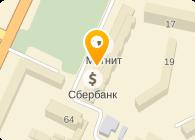 БАНК СБЕРБАНКА РФ ФИЛИАЛ № 36/080