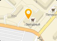 БАНК СБЕРБАНКА РФ ФИЛИАЛ № 36/089
