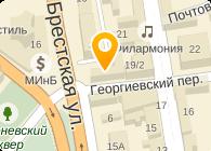 Банк РОССИЯ, Орловский филиал