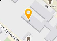 ПРОТОН-РИМИЗ, ООО