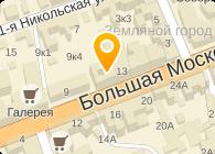 ФЕДЕРАЛЬНАЯ МИГРАЦИОННАЯ СЛУЖБА РОССИИ, отделение в Петушинском районе