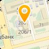 ПОЛИКЛИНИКА АО ТАЛАП, Уральск