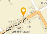 ИЗУМРУД-1 ФИРМА
