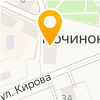 """Администрация муниципального образования """"Починковский район"""""""