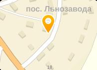 РЖЕВСКИЙ ЛЬНОЗАВОД
