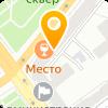 РОССОШАНСКИЙ ЗАВОД РАСТИТЕЛЬНЫХ МАСЕЛ, ОАО