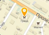 РОССОШАНСКИЙ ВИНЗАВОД, ООО