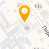 ФБУЗ «Центр гигиены и эпидемиологии в Ярославской области в Ростовском муниципальном районе»
