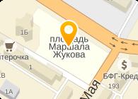 ООО ПРОВИНЦИЯ