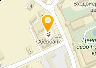 СБ РФ № 2525 РОСТОВСКОЕ