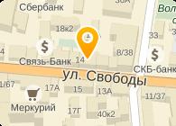ФГУК ТЕХНОСЕРВИС