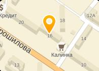 КАЛИНКА-81