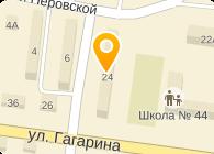 ИП МАКАРОВ Н.А.