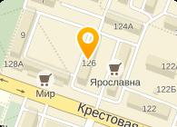 ООО СИЛВА