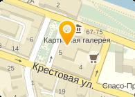 ООО САПФИР