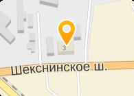 ООО ВОЛЖСКИЙ ЛЕС