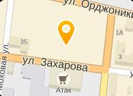 ООО ЭКО-ВТОРМА