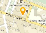 ООО ВЕРТИКАЛЬ