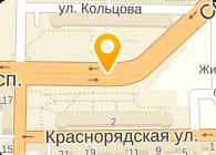 ООО Торговый Дом «ЗЭЛ»