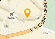 МЕБЕЛЬ, МАГАЗИН ООО СЮРПРИЗ № 45