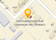 ФАРМТЕРРА, ООО