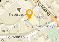 ООО ЭТАЛОН