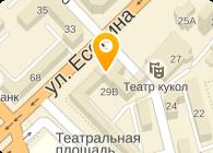 НОЛ ПКФ, ООО