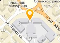 РЕМОНТ СЕРВИС, ООО