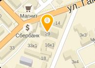 ИНТЕРПЕЙДЖ ТЕЛЕКОМ, ООО