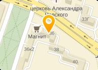 МАГАЗИН ТФ МАКРО № 24