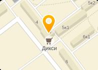 МАЛЫШЕВ, ЧП