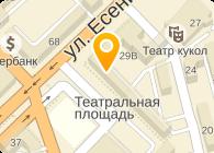 ТЕРЕМОК, МАГАЗИН ЧП КОНЯЕВОЙ С. В.