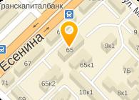 МЕГА-ТЕЛЕКОМ, ООО