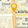 ОАО СКОПИНРАЙТОП