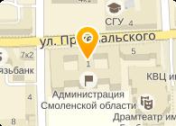 Департамент Смоленской области по информационным технологиям