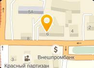ГОЛЬФСТРИМ-97 ЧП СТРОЧКИНА