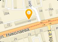 БАХУС-ОКЕАН, ООО