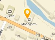 САПА-МОДА, ООО