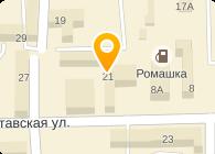 СТАЛЬ-ИМПЭКС, ООО