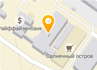 ДИЗЕЛЬНЕФТЕПРОМ, ЗАО