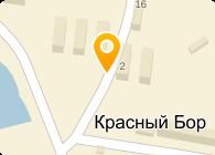 КРАСНЫЙ БОР, ООО